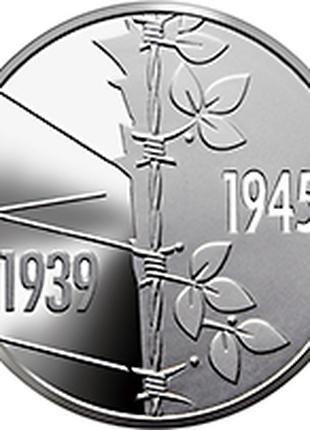 75 лет победы над нацизмом во Второй мировой войне 1939-1945 годо