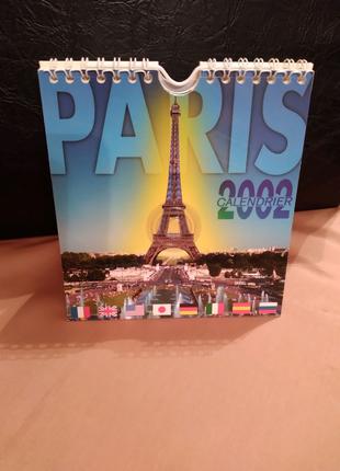 Календарь 2002года-виды Парижа.