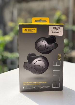 Навушники Jabra Elite 65T нові з гарантією