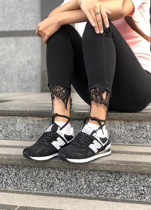 Женские кроссовки new balance 574|нью беленс | размеры: 36-40