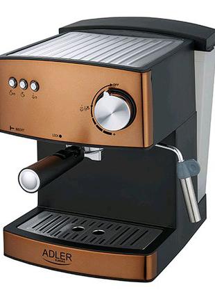 Кофеварка компрессионная Adler