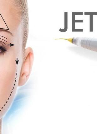 Plasma Jet lift Medical
