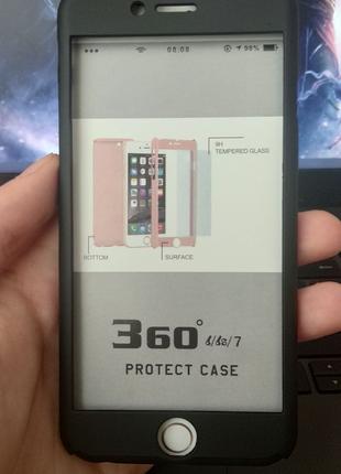 Чехол 360° для iPhone 6/6s/7