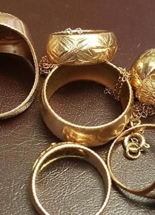 Золото по цене лома, лом