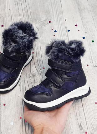 Детские зимние ботинки clibee для девочки мальчика синие