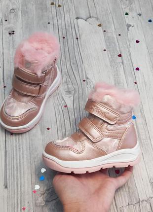 Детские зимние ботинки clibee для девочки розовые