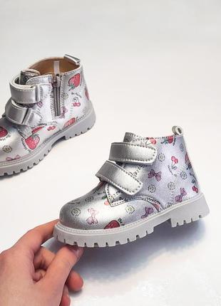 Детские демисезонные ботинки серебристые clibee