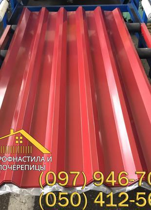 Профнастил на кровлю ПК-44 красного цвета Ral 3011 купить Киев