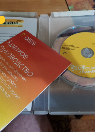 Офис Microsoft Office Home&business 2010 Box