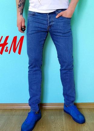 Мужские  зауженные голубые джинсы h&m skinny