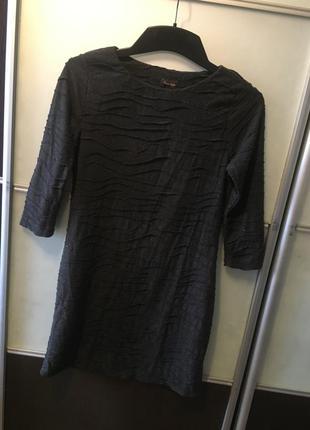 Платье из жатой ткани от phase eight