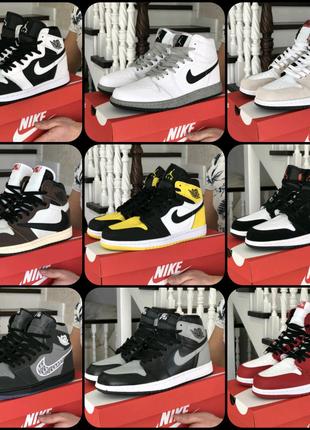 Кросівки демісезонні Nike Air Jordan 41-46р.