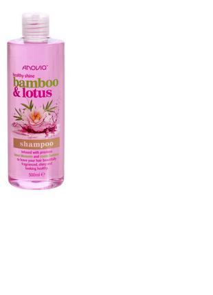 шампунь Anovia 500мл зволоження для сухого волосся