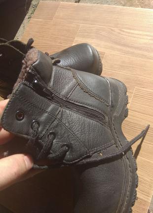 Детская обувь осень