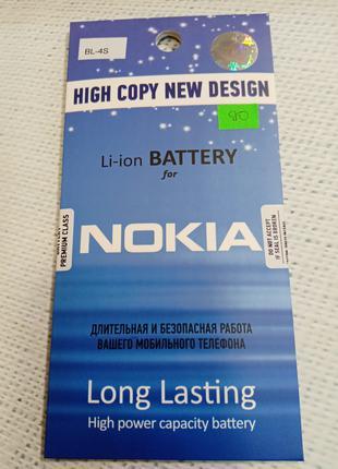 Аккумулятор (High Copy) New Design для Nokia BL-4S новый