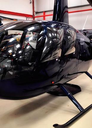 Вертолет Robinson R44 аренда вертолета