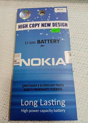 Аккумулятор (High Copy) New Design для Nokia X BN-01 новый