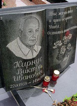 Памятники на могилу из гранита. НИЗКИЕ ЦЕНЫ ОТ 2500 грн.