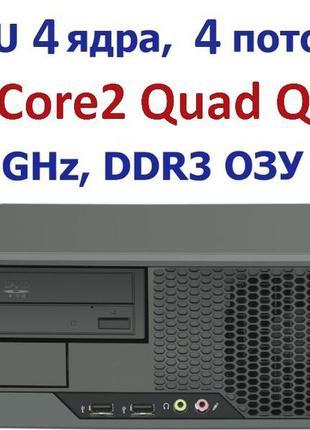 4 ядра 4 потока 8 ГБ ОЗУ DDR3 Fujitsu Esprimo E5731 из Европы