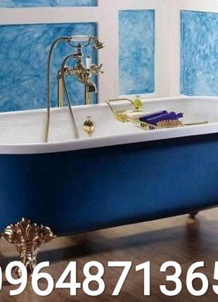 Реставрація ванн, реставрация ванн,відновлення ванн