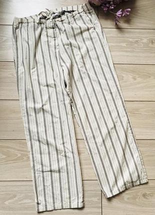 Штаны брюки для дома хлопок