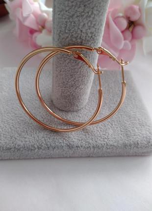 Серьги кольца 4,5 см.