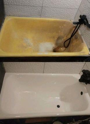 Реставрація ванн, реставрация ванн, відновлення ванн