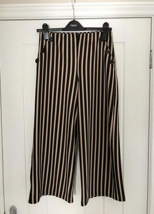 Новые кюлоты в полоску широкие брюки большой размер батал