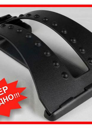 Тренажер для спины Magic Back Support для снятия нагрузки с по...