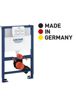 Инсталляция Grohe Rapid SL монтажная высота 0,82м (38948000)