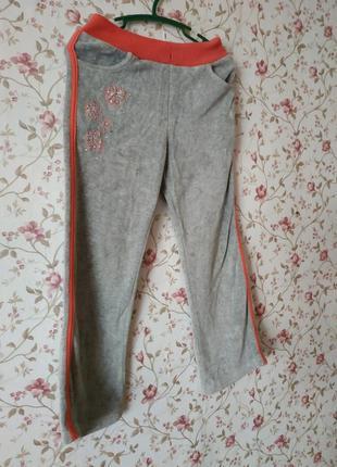 Велюровые брюки с лампасами