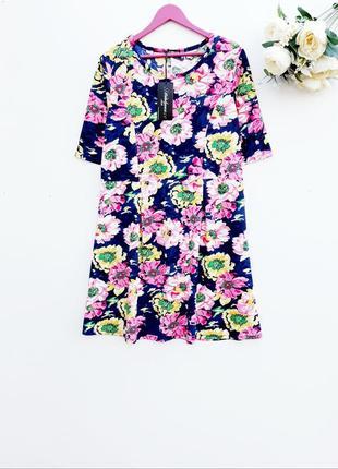 Красивое цветочное платье большой размер платье миди