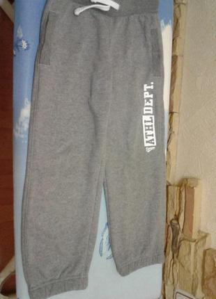 Продам спортивные штаны с начесом, рост 116-124