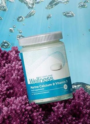 Комплекс Морской кальций и витамин D Wellness Oriflame Орифлейм
