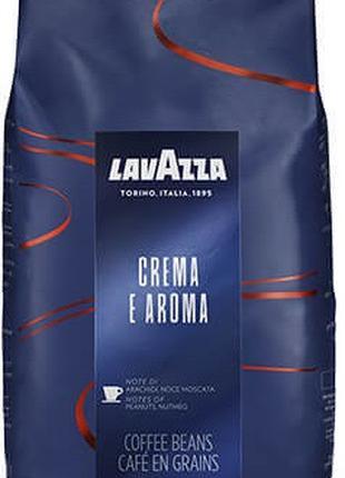Кава в зернах Lavazza,1 кг.