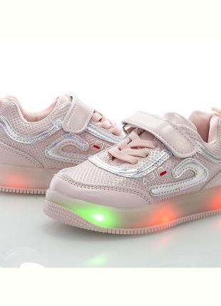 Детские кроссовки с led подсветкой подошвы