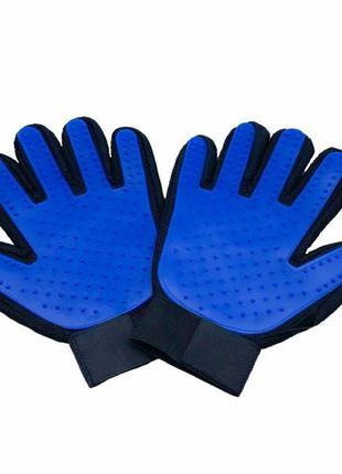 Перчатка для вычесывания шерсти домашних животных, цвет синий