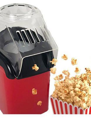 Аппарат для приготовления попкорна Mini Joy Popcorn Maker попкорн