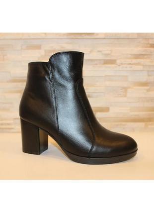 Кожаные женские черные демисезонные ботинки ботильоны натураль...