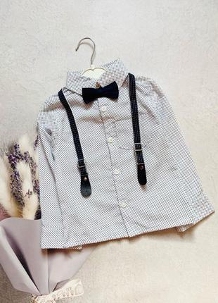 Нарядная рубашка для мальчика, с подтяжками и бабочкой