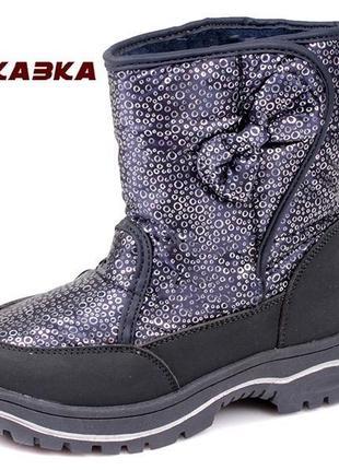 Зимние ботинки сапоги для девочки сказка