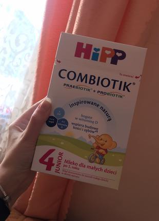 Hipp combiotic 4 junior 600 грамм суміш детская смесь Польша