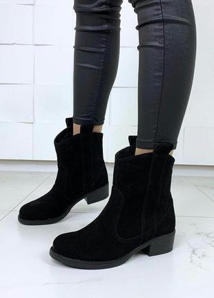 Замшевые ботинки козаки,демисезонные ботинки на низком каблуке...