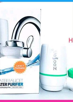 Фільтр-насадка на кран для проточної води