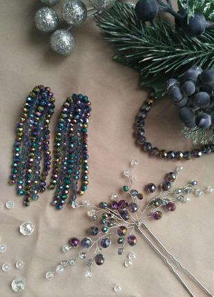 Набор украшений серьги и шпилька ручной работы из бусин фиолет...