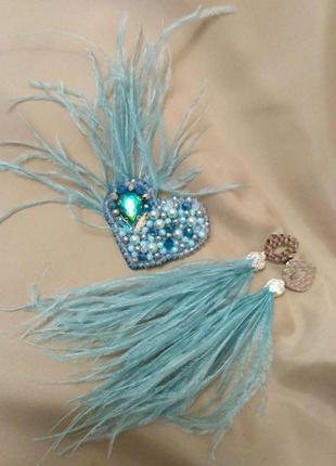 Набор украшений: брошь из бусин и перья, серьги из перья, нежн...