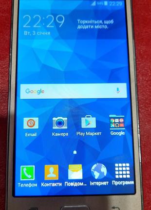 Samsung G531H Grand Praym