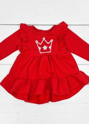 Платье-туника принцесса футер