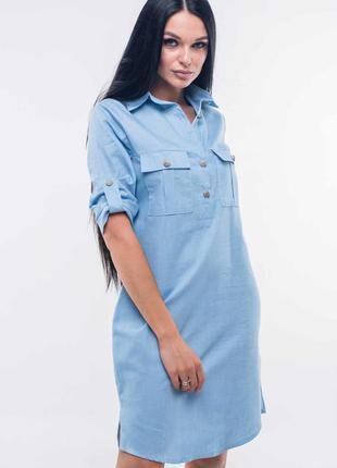 Платье-рубаха 42-52 р