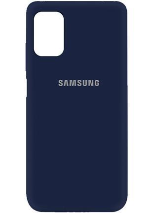 Чехол Silicone Cover  для Samsung Galaxy M51 (Синий)